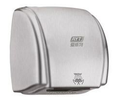 Wall mounted hotel hand dryer AYT-230B