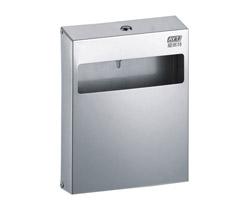 1/4 Toilet seat paper dispenser AYT-018C